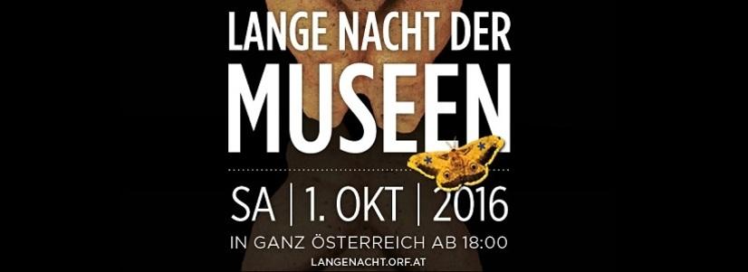 Noaptea lungă a muzeelor 2016