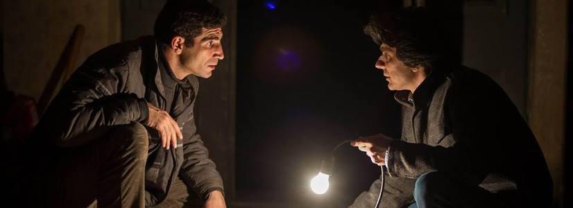 """""""Der Schatz"""" von Corneliu Porumboiu in den österreichischen Kinos"""