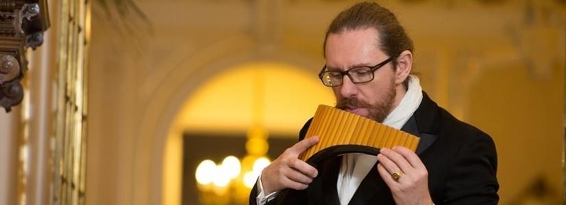 Sonderkonzert Nicolae Voiculeţ in Wien