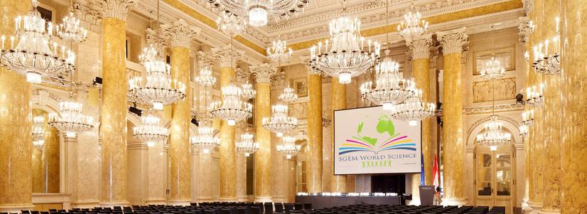 Oana Lianu în concert @ Conferinţa internaţională SGEM Vienna 2017