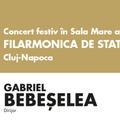"""Filarmonica de Stat """"Transilvania""""  în concert la Musikverein Viena"""