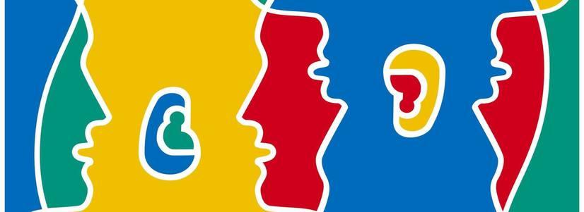 Europäischer Tag der Sprachen in Belgrad 2017