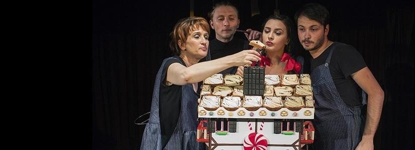 """Spectacolul pentru copii """"Hänsel și Gretel"""" la Mistelbach şi la Viena"""