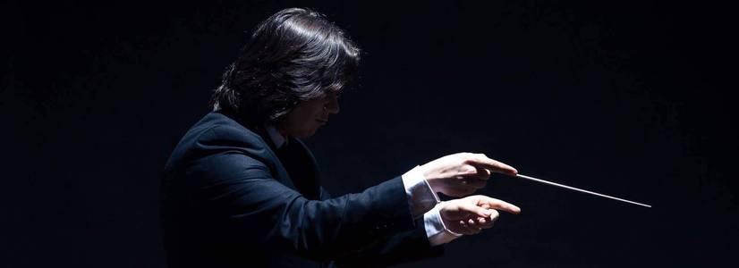 """Konzert der Staatsphilharmonie """"Transsilvanien""""  im Wiener Musikverein"""