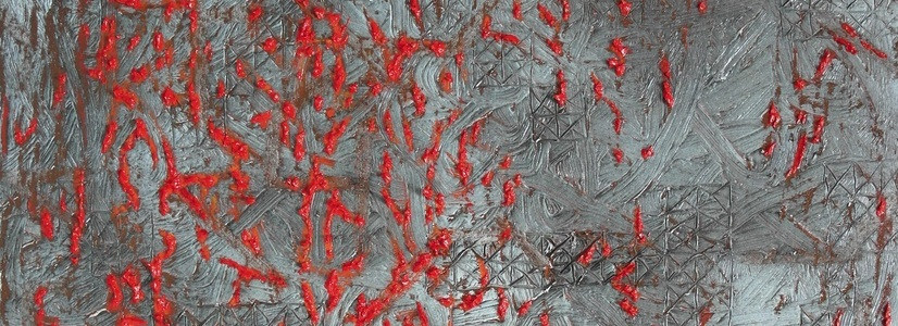 """Ausstellung """"MATERIE"""" – Róbert Köteles in der RKI Wien Galerie"""