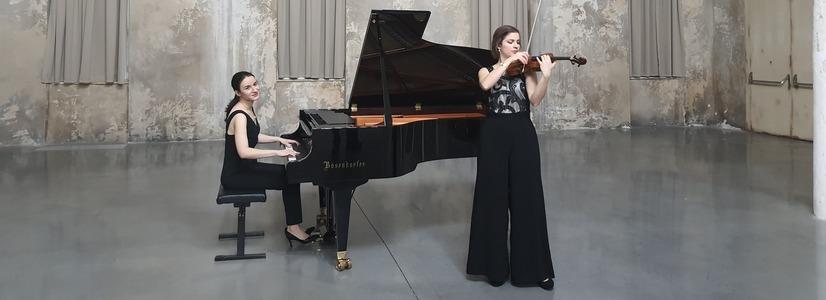 Pianista Adela Liculescu alături de violonista Ioana Cristina Goicea în concert de Ziua Culturii Naționale