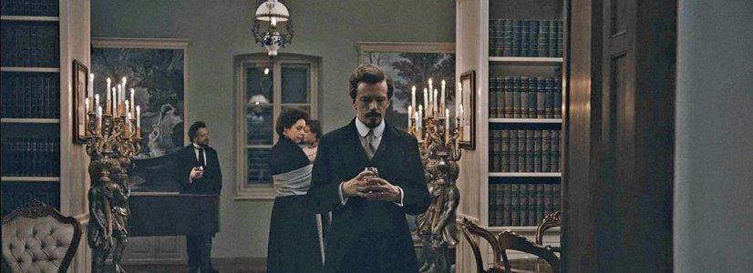 """Premiera austriacă a filmului """"Malmkrog"""" de Cristi Puiu"""