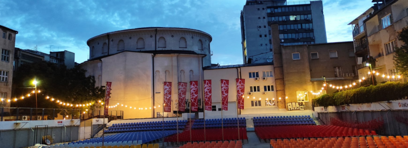 Rumänische Teilnahme beim Sarajevo Filmfestival 2021