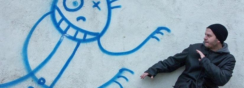 Filmemacher Corneliu Porumboiu @ espressofilm 2012