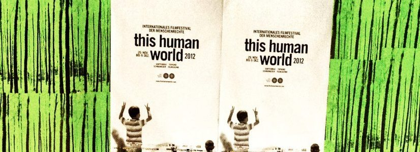 this human world 2012