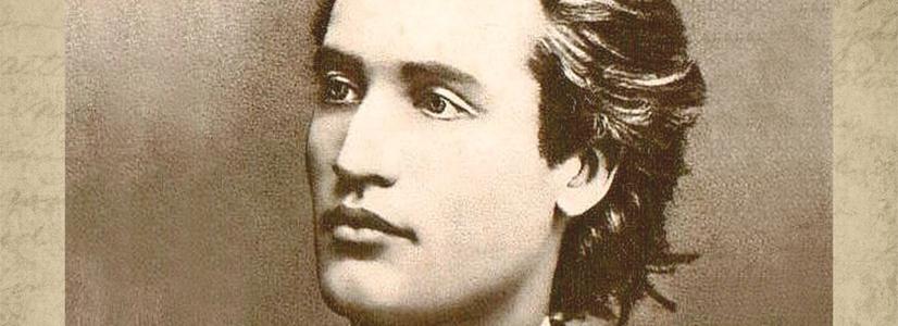 Comemorarea a 125 de ani de la moartea poetului Mihai Eminescu