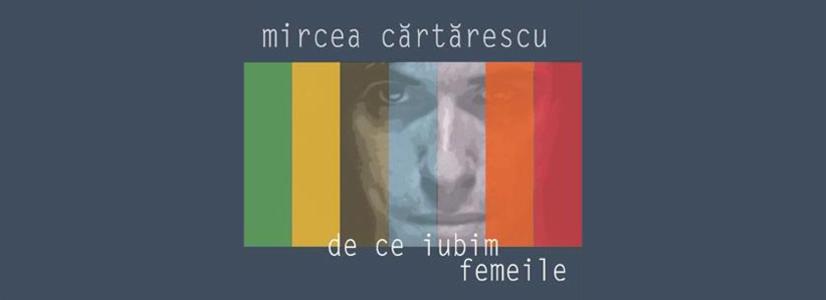 """Lesung """"Warum wir die Frauen lieben"""" von Mircea Cărtărescu in der Fakultät für Kunst der Universität Ljubljana"""